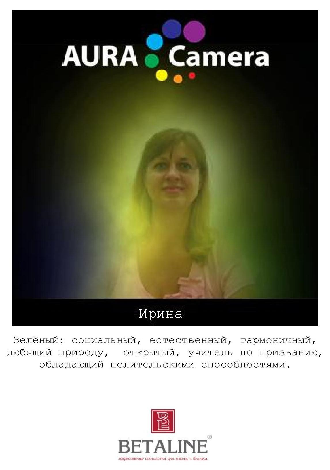 Report01N Деркачёва Ирина1